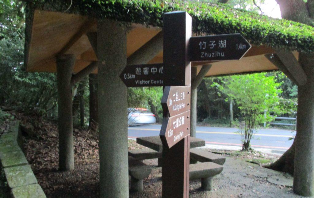 Descending Qixingshan