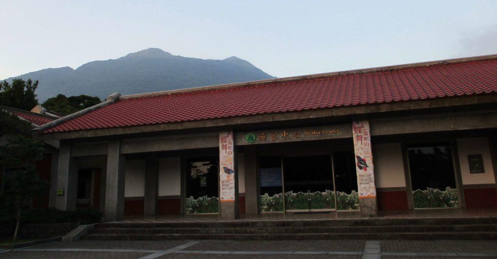 Yangminshan visitor centre