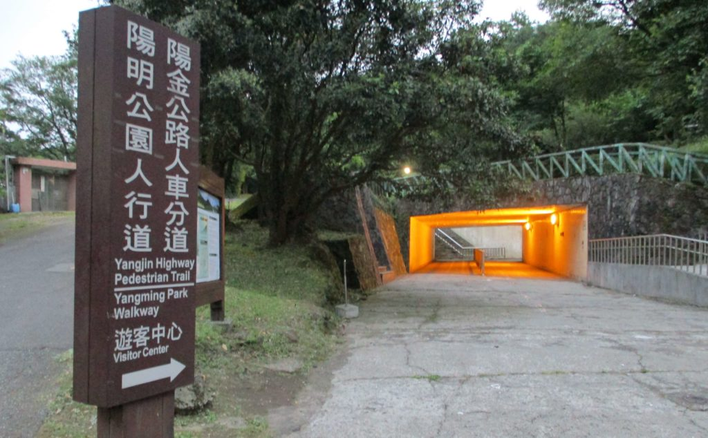 Start of the Qixingshan trail from Yangmingshan bus station