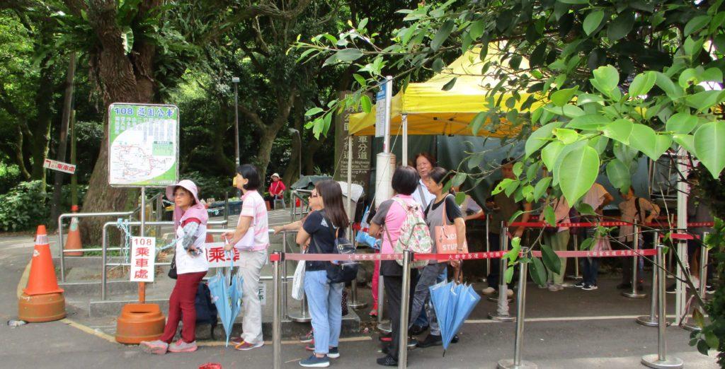 Yangmingshan shuttle bus stop
