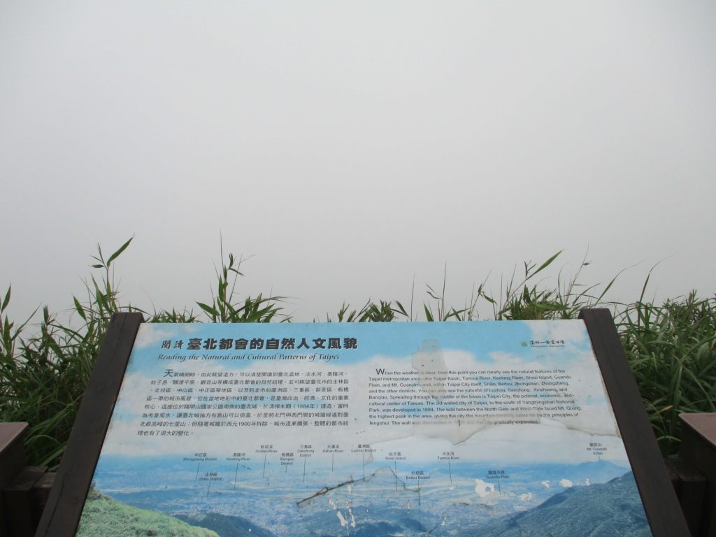 Hiking up Qixingshan in Yangmingshan park in the clouds