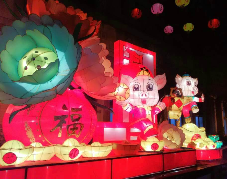 Lantern display for the year of the pig in Songshan, Taipei
