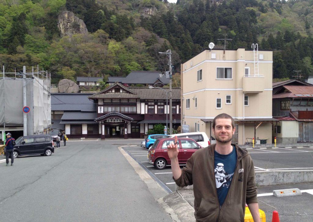 Yamadera village
