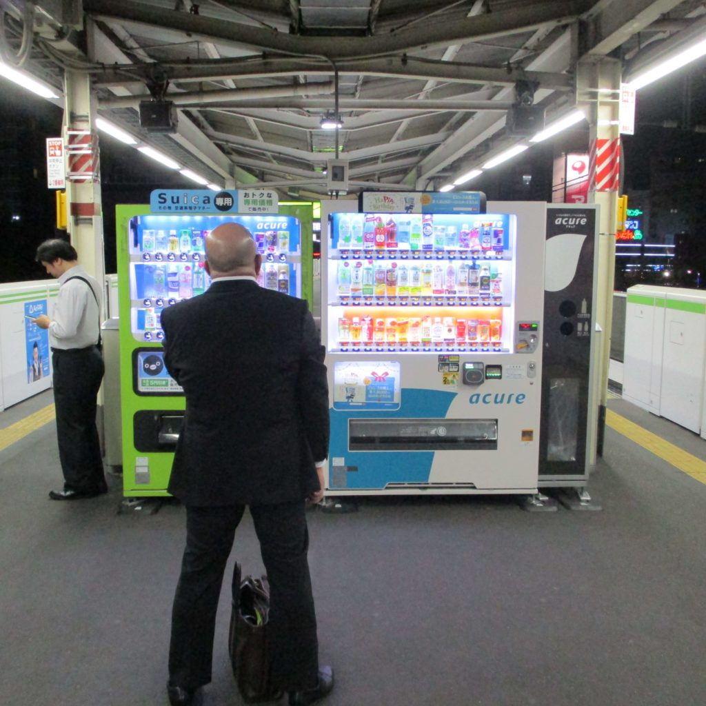 Vending machines on the train platform in Tokyo