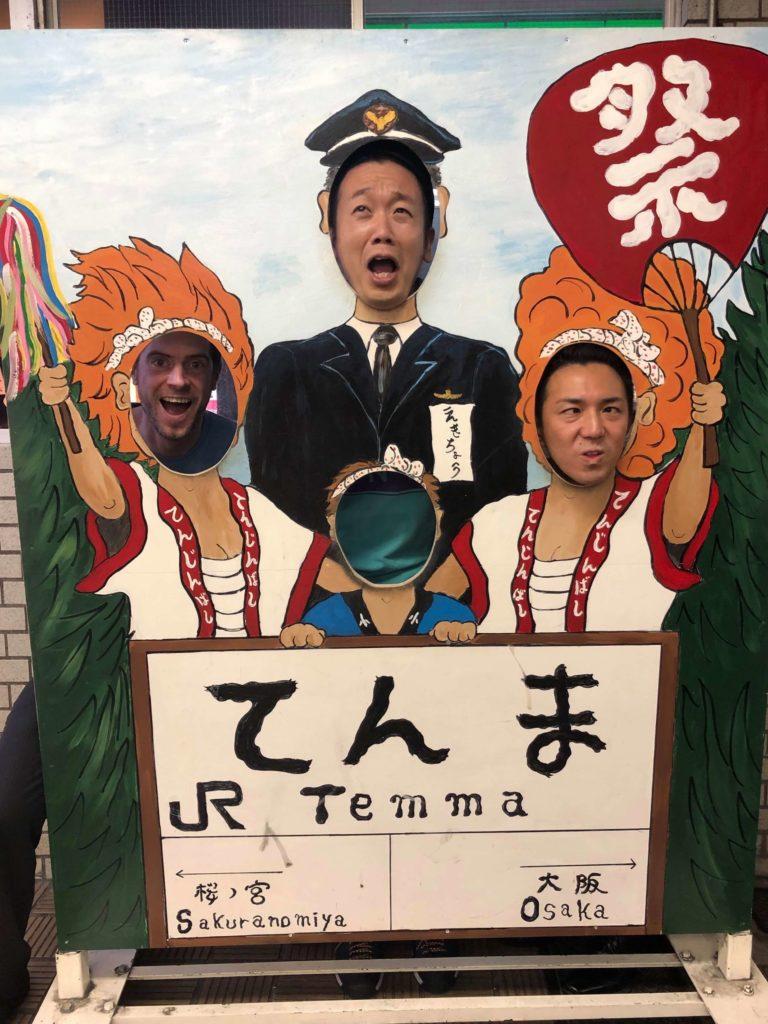 Drinking in Osaka