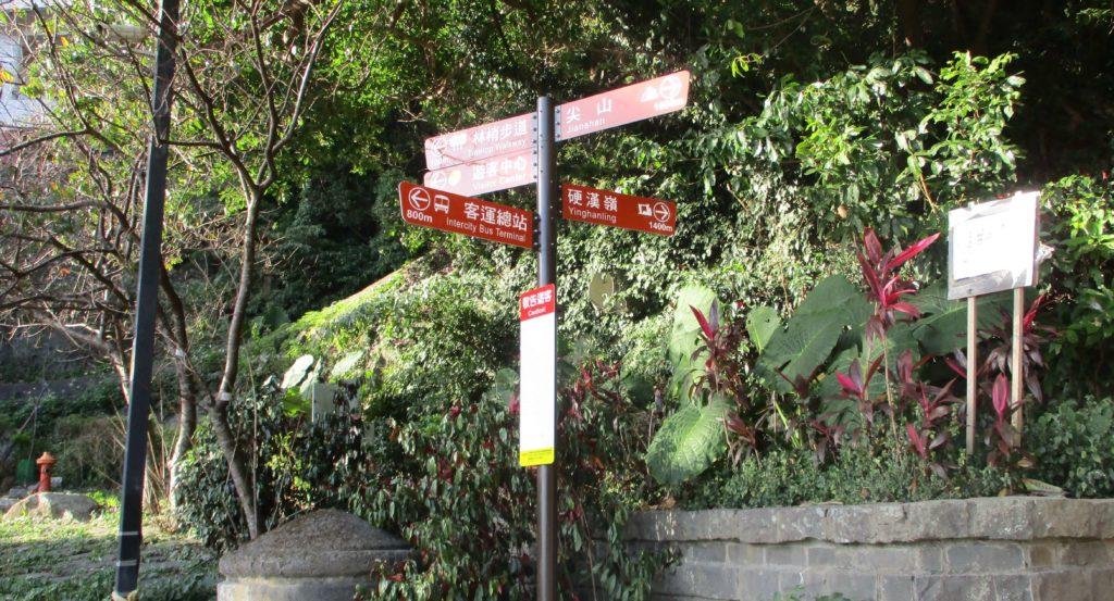 Guanyinshan hiking trail
