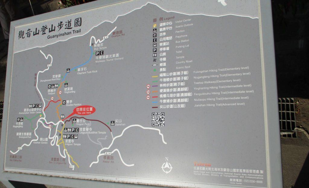 Guanyinshan trail map