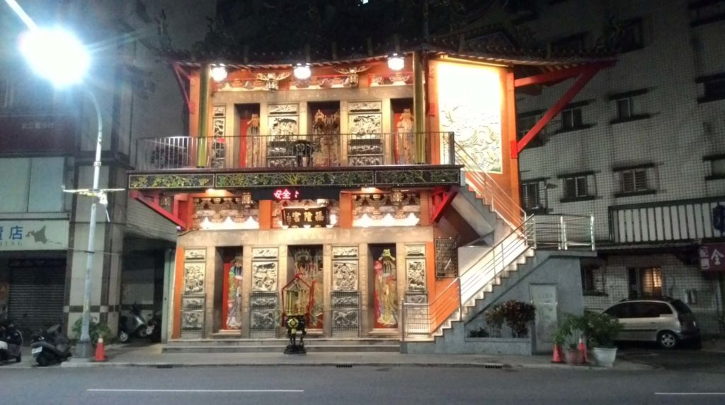 Temple in Sanchong, Taipei