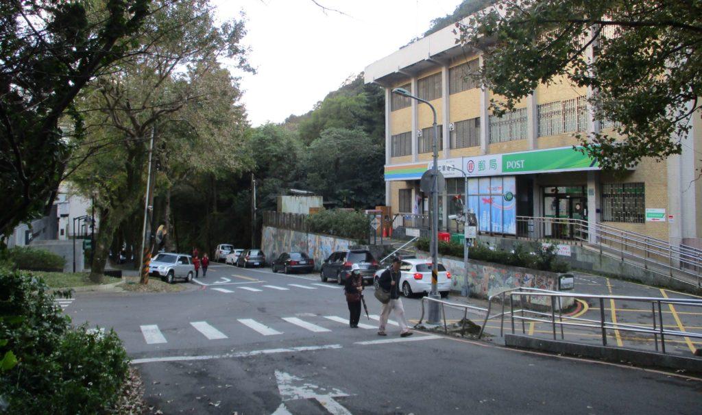 Yangmingshan post office