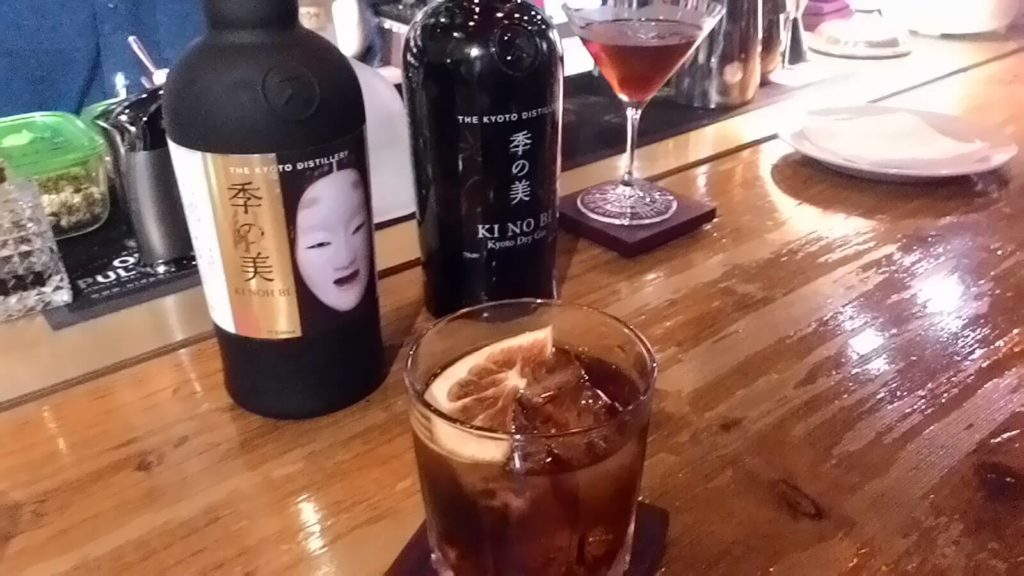 Cocktails in Taipei