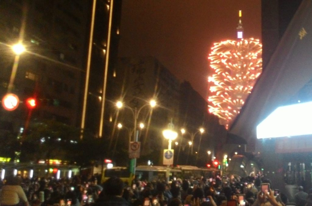 New Year fireworks in Taipei