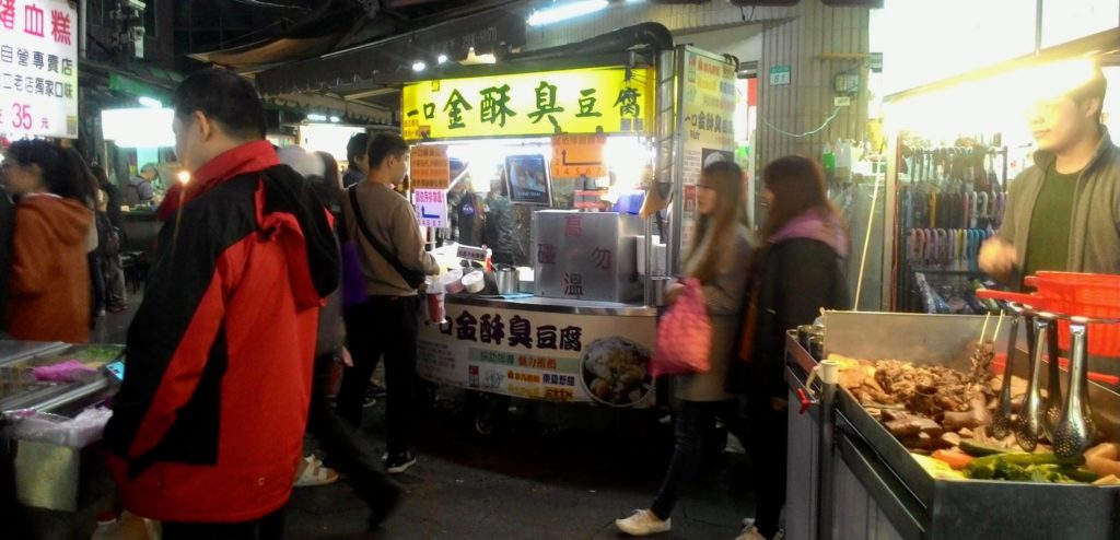 Stinky tofu stall at Tonghua Night Market, Taipei