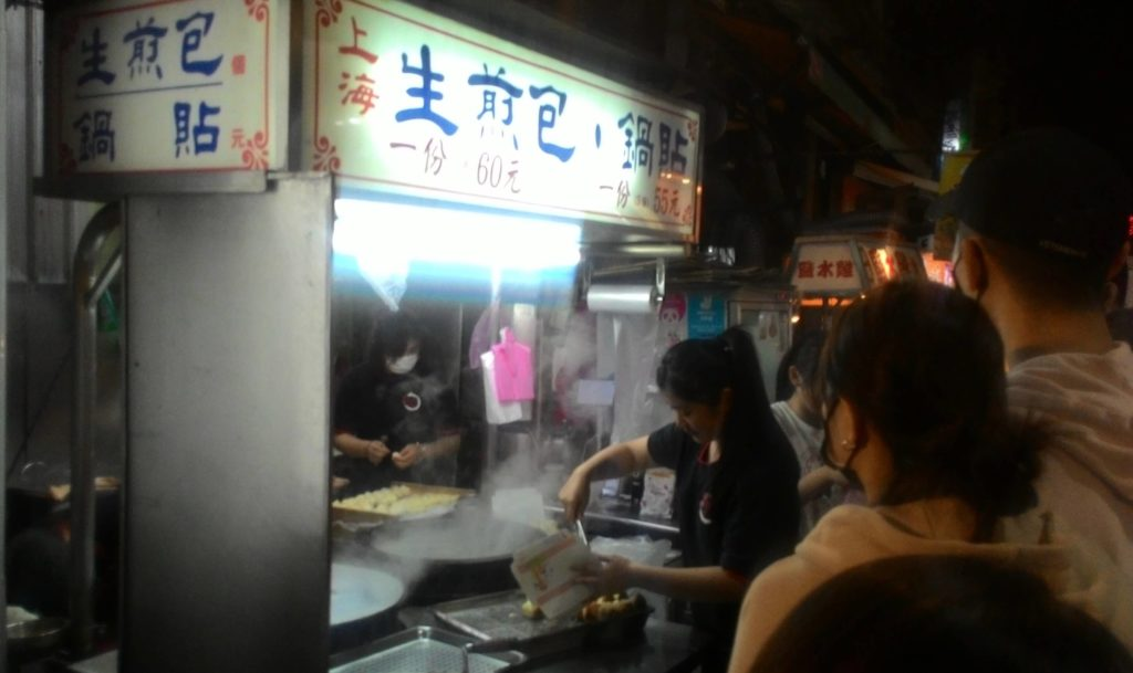 Dumpling stall at Tinghua Night Market, Taipei