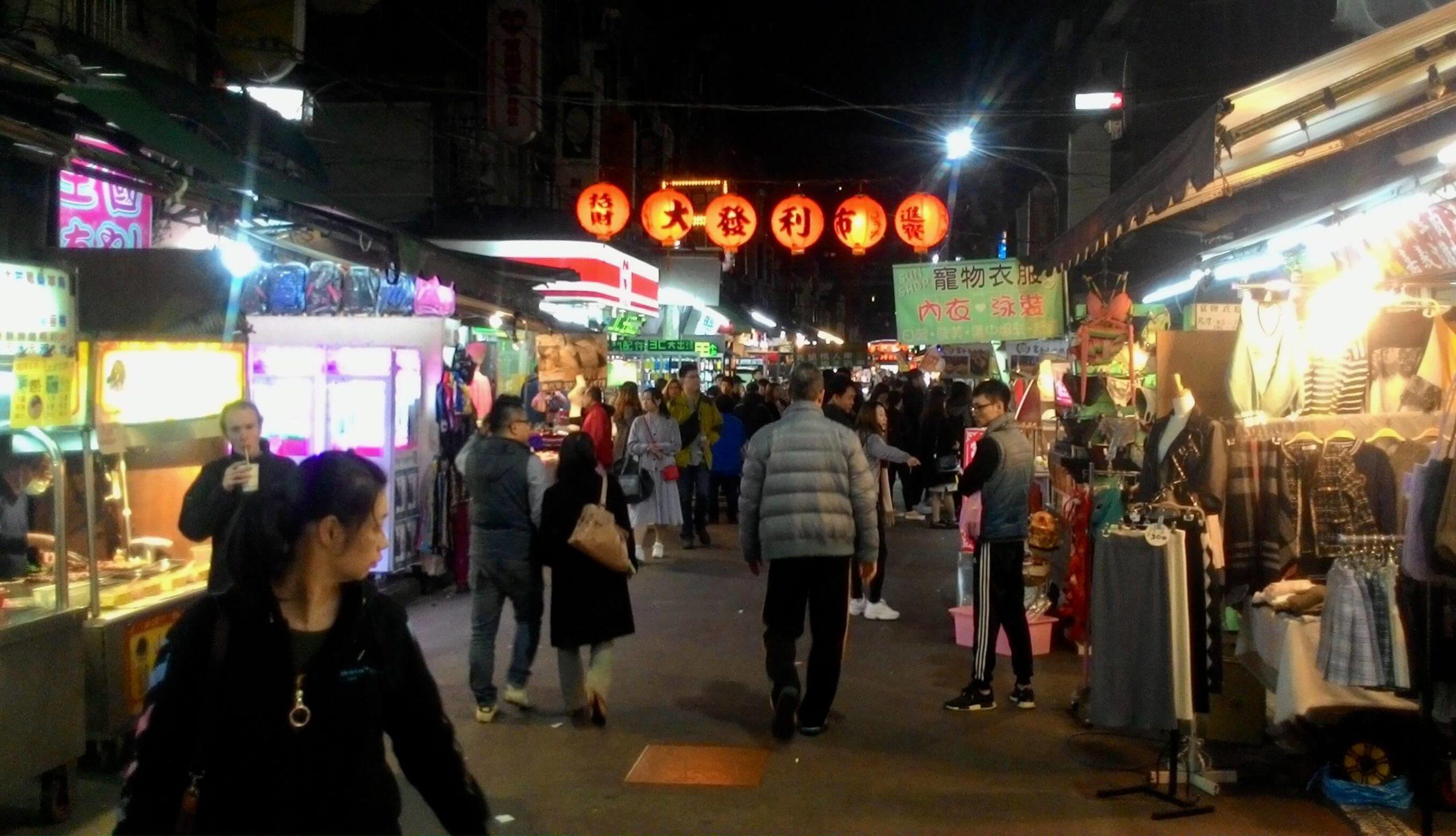 Tonghua Night Market, Taipei