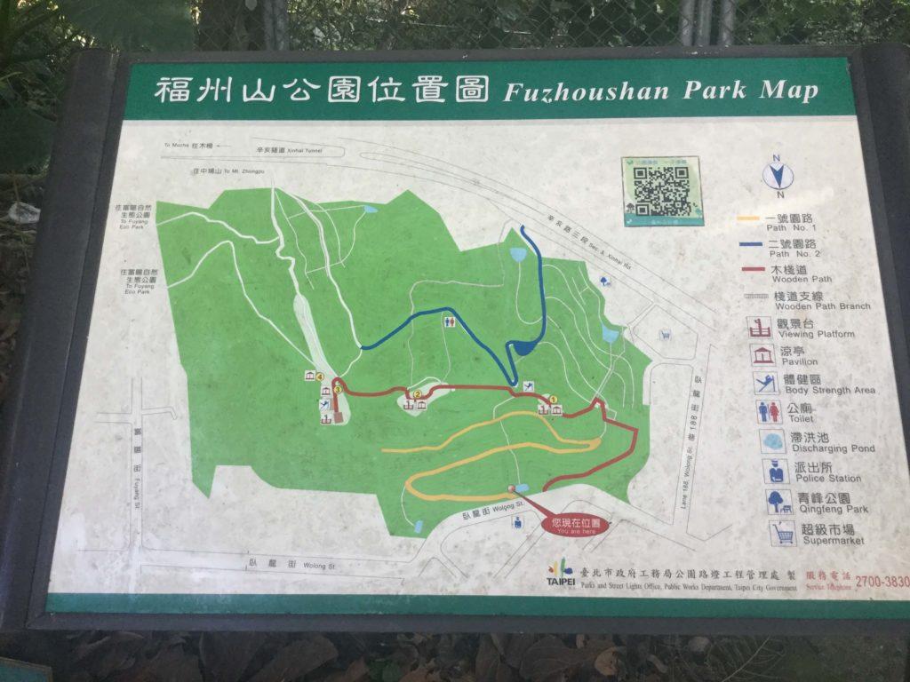 Fuzhoushan Map