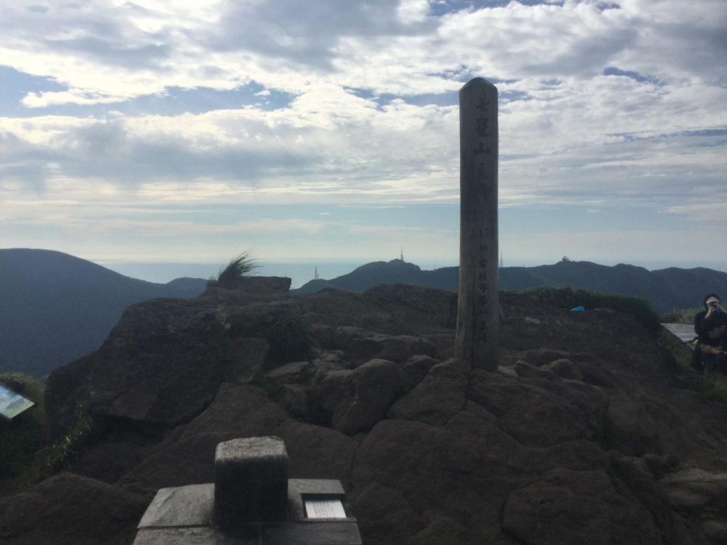 Qixingshan summit marker