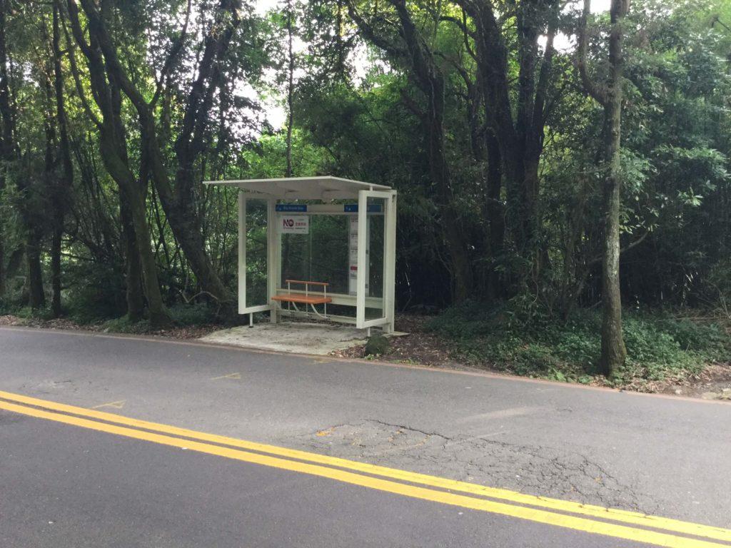 yangmingshan bus stop