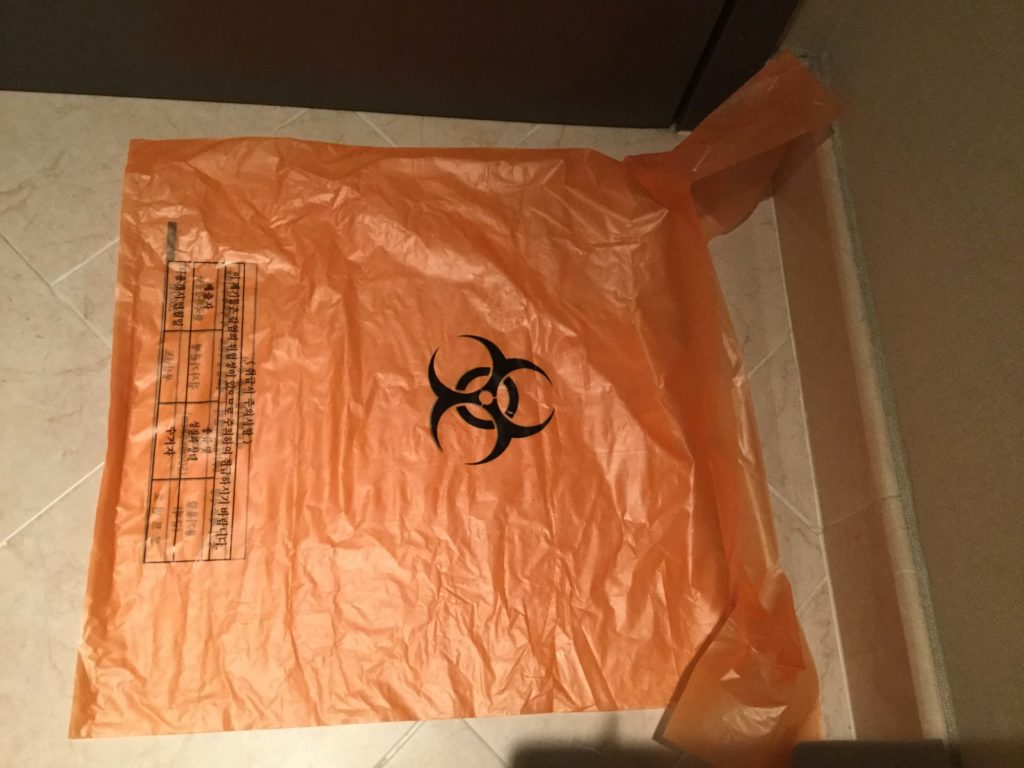 Covid-19 biohazard waste disposal bags